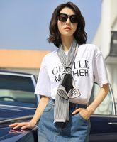 스카프 33 * 150cm 여성 긴 실크 스카프 프랑스 패션 레트로 뽕나무 여름 리본