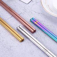 젓가락 재사용 가능한 스테인레스 스틸 식기 다채로운 길이 23cm 식기 실버 아이언 미끄럼 방지 가정용 금속 중국어 선물