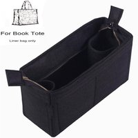 펠트 헝겊 인서트에 대한 도서 3mm의 경우 빠른 가방 주최자 메이크업 핸드백 주최자 여행 내부 지갑 아기 화장품 엄마 가방 210903
