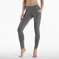 النساء اليوغا السراويل الرياضية الجري الرياضية بسط طماق اللياقة البدنية سلس رياضي رياضة ضغط الجوارب السراويل