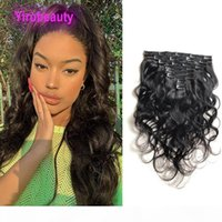 Clips On Hair Extensions 120g Body Wave Peruvian Virgin Hair Natural Color Yirubeauty 100% Human Hair 8pieces set Clip-in 8-26inch
