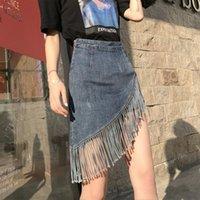 Skirts 2021 Spring Korean High Waist Slim Mini Casual Sexy Pencil Asymmetrical Jeans Short Skirt Tassels Denim Women 9255-5