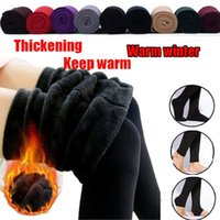 Women's Leggings Fashion Warm Winter High Waist Thick Velvet Legging Solid All-Match Sexy 9 Colors One Si