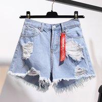12 7 zqlz verão alta cintura denim shorts mulheres plus tamanho 5xl solto buraco borlas harajuku calças quentes sexy jeans menina curta primavera