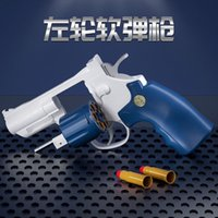 Revolver bullet gun toy shell throwing sniper eating chicken moon small soft glue simulation smashing cannon children's pistol boy