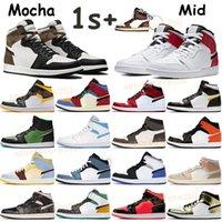 Travis Scotts 1 Chaussures de basketball Mens 1s Sneakers High Nomb Mocha Turbo Turbo Argile Vert Mid Chicago Gym Gym Blanc Entraîneurs d'Égalité Unc