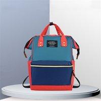 Fashion Mummy Maternity Nappy diaper stroller Bag Large Capacity Baby Travel Backpack Designer Nursing for Care 210907