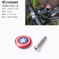 Captain USA bicycle bowl set cover handle vertical bowl set cover mountain bike road front bowl set cover accessories