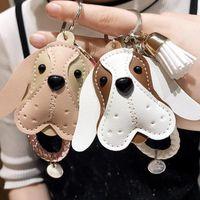 Keychains Cute Tassel Bag Handmade PU Leather Puppy Doll Keychain Animal Key Chain Women Charm Pendant Accessories Fashion Jewelry