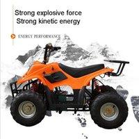 Электрический мотоцикл 36V20A 500W Автомобильные аксессуары Caming City Coco Off-Road ATV ATV Барьер БЕСПЛАТНЫЙ вождение Bicicleta Electrica