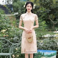 Ethnic Clothing Summer Products Organza Embroidered Cheongsam Female Young Girl
