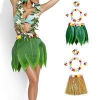 하와이 잔디 스커트 파티 Supplie 파티 장식 시뮬레이션 잎 성인 어린이 쇼 의상 해변 휴가 파티 드레스 장식 210610
