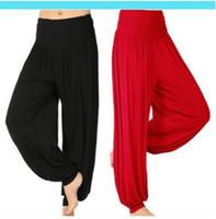 2021 lanterna feminina calças pretas vermelhas soltas fechadas taiji calça grande yoga roupas