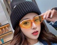 2021 새로운 작은 프레임 불규칙한 남성과 여성의 성인 전체 프레임 선글라스 UV 선글라스 트렌드 안경