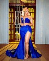 아랍어 아소 에비 로얄 블루 머메이드 댄스 파티 드레스 레이스 Applique 페르시 이브닝 드레스 하이 사이드 스플릿 바닥 길이 공식 파티 두 번째 리셉션 가운 사용자 정의