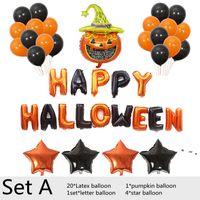 Halloween Balloon Aluminum Foil Balloons Set Party Pumpkin Bat Shape Helium Balloones Home Decoration Kid Toy OWB10427