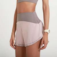 LU-142 Pantalon de Yoga Femme Fitness Exercice Running Vacances Deux morceaux d'entraînement Loisirs Anti-Light Shorts 002