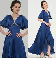 Royal Blue Mother of the Bride Dresses Short Sleeves Wedding Guest Mother's Dress Hi-Lo Tired Evening Party Gowns