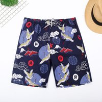 One-Piece Suits Men's Boxer Shorts Swimming Trunks Breathable Fashion Seaside Beach Surfing Rich Printing Briefs Swimwear Men
