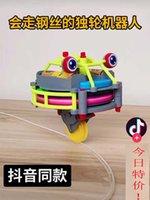 Filo per bambini Walking Wheel Robot Black Technology Self Bilanciamento auto Tumbler Assemblaggio Nuovi giocattoli strani per la scuola elementare