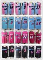 Hommes Mens Miami Jersey Jersey Dwyane 3 Wade Tyler 14 Herro Jimmy 22 Butler Basketball Shorts Basketball Jerseys Rose Noir