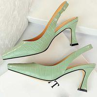 2021 Women Summer 8cm High Heels Sandles Square Toe Slingback Shoes Green Yellow Leather Korean High Heels Designer Prom Sandals Y0721