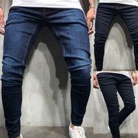 Mens jeans cor sólida casual magro hip hop homens jeans jeans casual estilo com 2 cores x