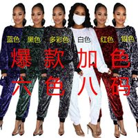 8761 Fashion Pearl Sequin Casual Suit Home Party Drs with Mask