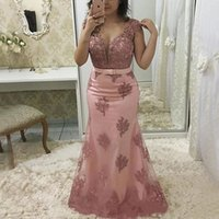Light Pink Mermaid Prom Dresses Plus Size Sheer Jewel Cap Sleeve Vintage Lace Long Formal Evening Gowns 2022