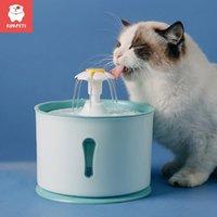 الكلب السلطانيات المغذيات KIMMETTS PET القط نافورة المياه الكهربائية التلقائي التلقائي موزع حاوية الصمام مستوى عرض لمشروبات القطط