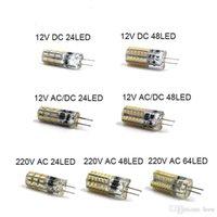 LED G4 لمبة مصباح الذرة مصباح الذرة DC12V AC / DC12V 220V 24LED / 48LED / 64LED الباردة / الدافئة الأبيض 1W LED يمكن أن تحل محل 10W الهالوجين