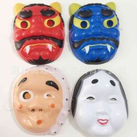 Halloween Dance Party PVC mask children's toy Ghost Festival