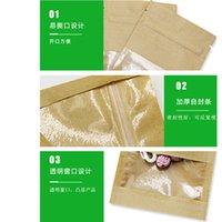 크래프트 종이 봉지 맑은 창 음식 저장 가방 Resealable 교정 파우치 냄새 증거 샘플 물건 차 커피 패킷 91 S2