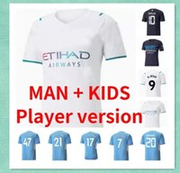 Homem Kid Kit 21/22 Manchester de Bruyne Grealish Futebol Jerseys Versão 2021 Cidade Esterlina G.Jesus Mahrez Bernardo Mendy Futebol Camisas Uniforme