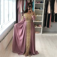 Moroccan kaftan formal vestidos de noite mangas longas laço de ouro bordado appliques varredura trem árabe vestidos de festa de baile