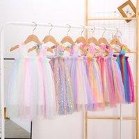 여자 Tulle Suspender Skirts Tutu 여름 공주 드레스 아이 디자이너 옷 IN 공 가운 A 라인 드레스 댄스 파티 우아한 드레스 YL313