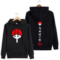 Japonais Anime Naruto autour de Sweat à capuche Automne Manches longues Uchiha Sasuke Anime Vêtements Veste surdimensionnée Sweats à capuche cool Y201006