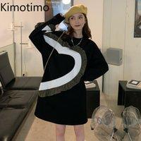 Women's Hoodies & Sweatshirts Kimotimo Design Sweatshirt Women Autumn Winter Color Contrast Stitching Ruffles O-neck Pullover Korean Ins Lon