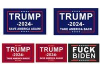 ترامب العلم 2024 انتخابات راية دونالد تبقي أمريكا عظيم مرة أخرى إيفانكا بايتن أعلام 150 * 90 سنتيمتر 3x5ft