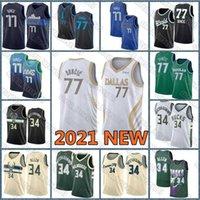 DallasMavericksJersey 77 Doncic Giannis 34 Antetokounmpo MilwaukeeChevreuilsJersey Ray 34 Allen Luka Basketball 2021