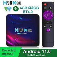 H96 Max V11 Android 11.0 Caixa de TV 4GB 32GB Rockchip RK3318 4K 2.4G 5G WiFi BT4.0 Media Player
