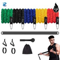 Resistance Bands 150LBS Wrapped Band Elastic Strength Training Rod Set Fitness Equipment Sports Belt