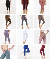 2021 إمرأة مصمم lu السراويل lulu vfu اليوغا السراويل محاذاة طماق yogaworld مصمم النساء أيقونة تجريب اللياقة البدنية ارتداء مرونة سيدة الجوارب كاملة الصلبة t0sm #