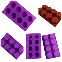 Cup Shaped Cake Baking Mould Hand Made Soap Silicone Molds Eight Circles Ice Cube Mold DIY Tool Non-Toxic High Temperature Resistance 5jm F2