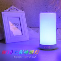 Desk & Table Clocks LED Simulated Sunrise And Sunset With Sleep Natural Wake-up Alarm Clock Light Touch Colorful Bedside Night