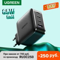 UGREEN USB Charger GaN 65W Fast PD Charger 4 Port USB C Charging Quick 4.0 30 for Huawei Xiaomi iPhone Notebook PD Fast Charger