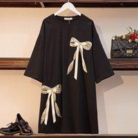 dresses Large size women's T-shirt Zichun 200 Jin fat sister mm shows thin summer fashion