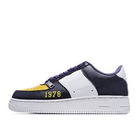 2021 Fury of M 8 24 4 4EVA dal 1978 -2020 per gli uomini Donne amante tagliata scarpe da skateboard a basso skateboard scarpe da skate aerea taglia EUR36-45