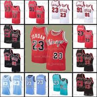 Michael KidJordonChicagoBulls Jersey 91 Dennis Scottie Rodman 33 Pippen NCAA W2 Mitchell Ness SertağaçBasketbol formaları