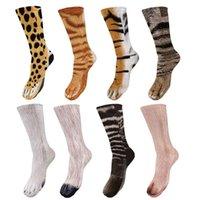 Colorful men 3d print long socks streetwear style Leopard tiger cat zebra happy socks gifts for men's male